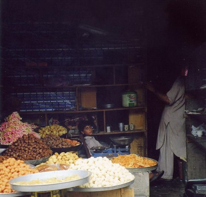 Shop, Kamal.